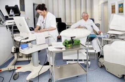 Диагностическое отделение Кардиоцентра Нидерберг